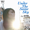 UnderTheSameSky_JK_100