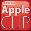 appleclip-150x150