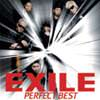 exile_best
