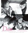 tenjyo_2ndalbum