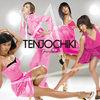 tenyo_album
